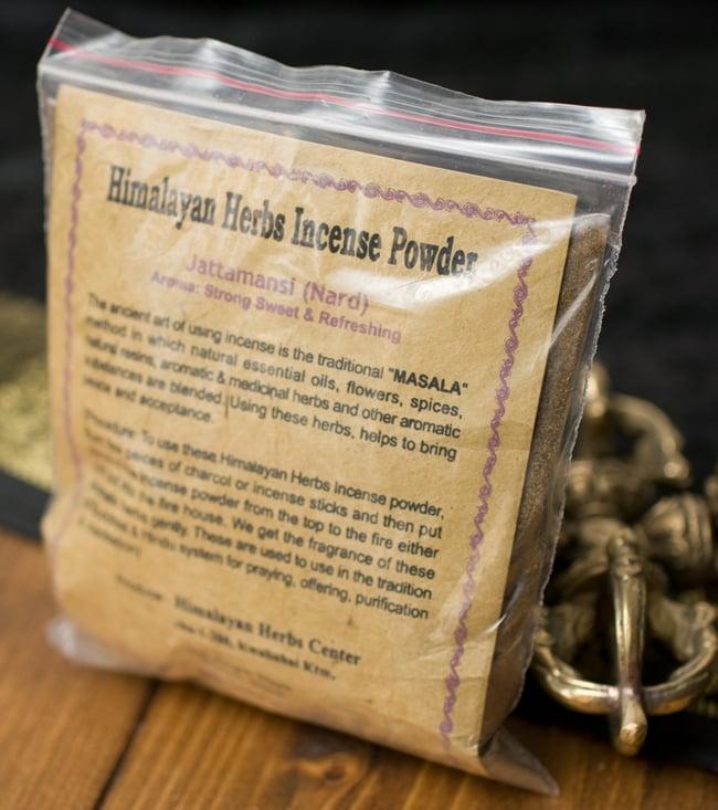 キリスト教の福音書の中にも登場する香り - Jattamansi香の写真