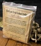 キリスト教の福音書の中にも登場する香り - Jattamansi香