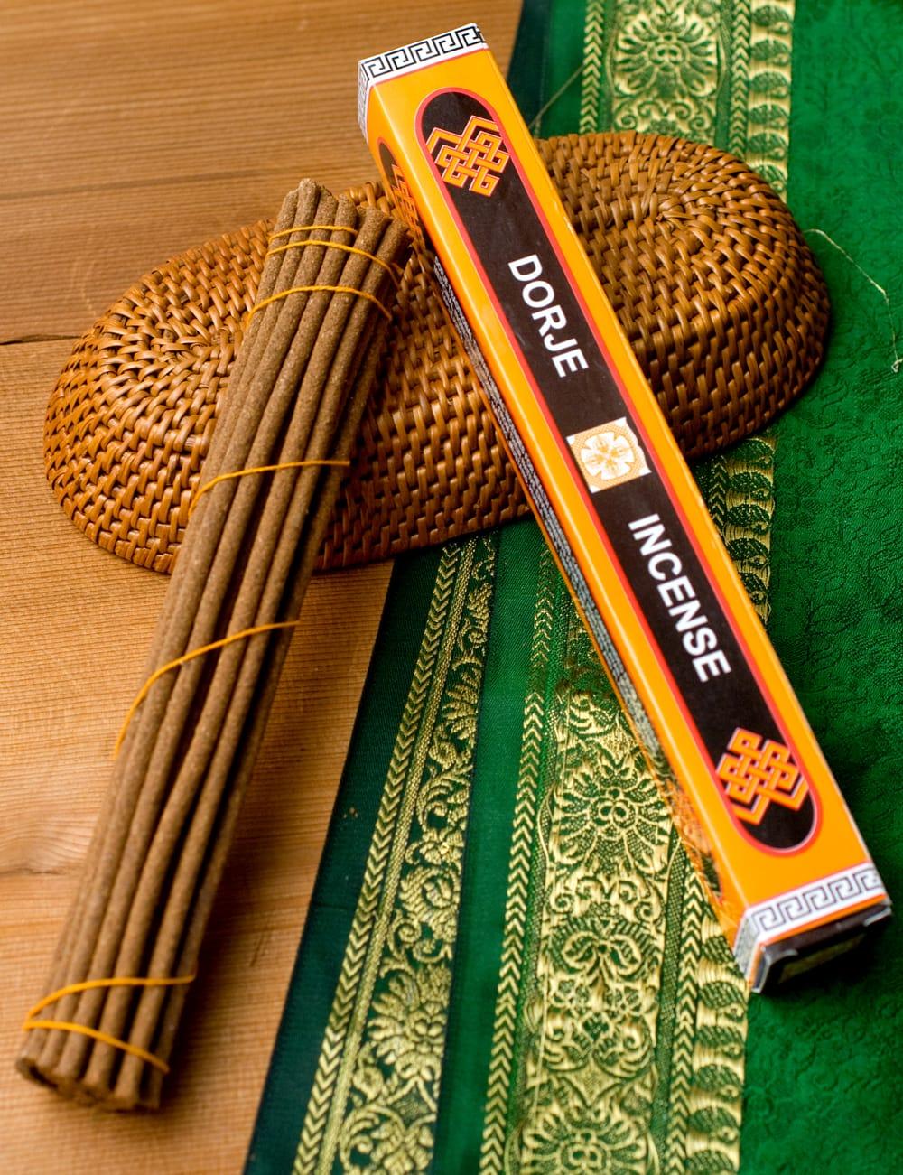 Dorje Incense -ドルジェ香の写真