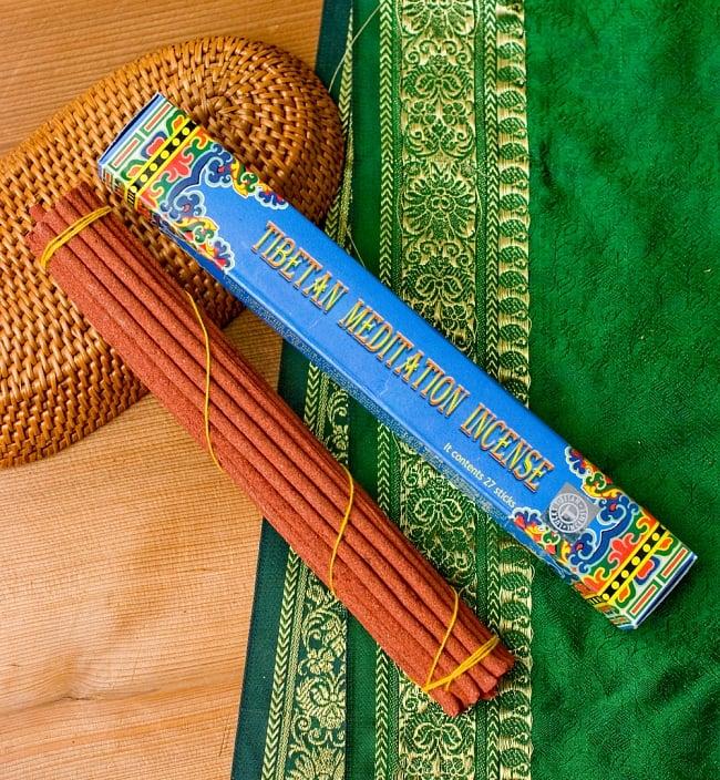 Tibetan Meditation Incense-チベタンメディテーション香の写真