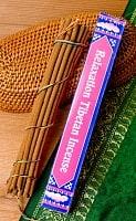 Relaxation Tibetan Incense -チベットリラクゼーション香