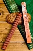 Shambala Incense -シャンバラチベタン香