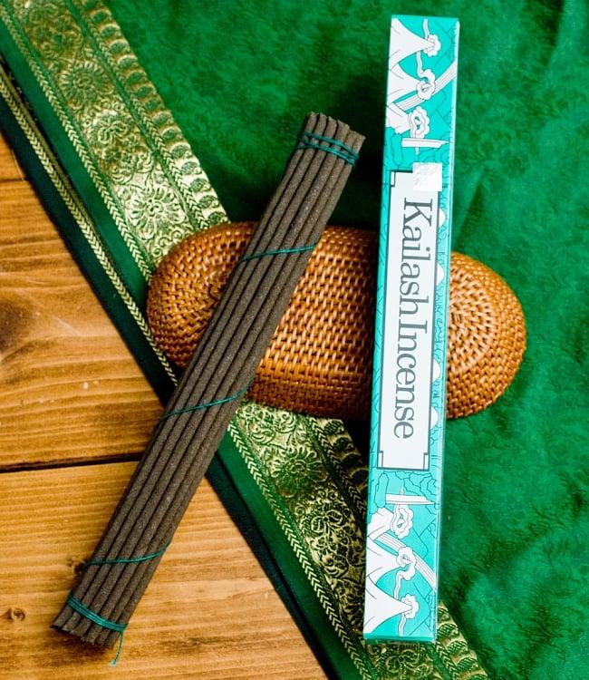 Kailash Incense -聖地カイラシュ香の写真