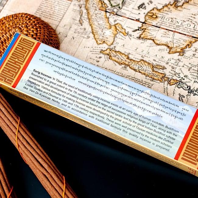 【約60本入り】Sorig チベタンインセンス【メン・ツィー・カンのお香】 3 - パッケージの裏面です。お香の原材料がきちんと記されています。