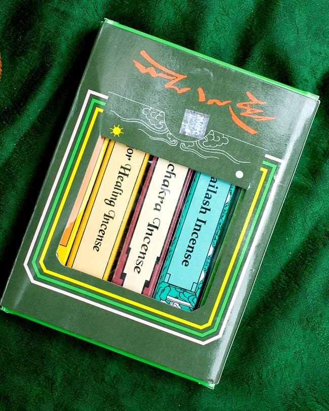 【お得なセット】チベット香5種セット 2 - お届け時はこのような感じで届きます。