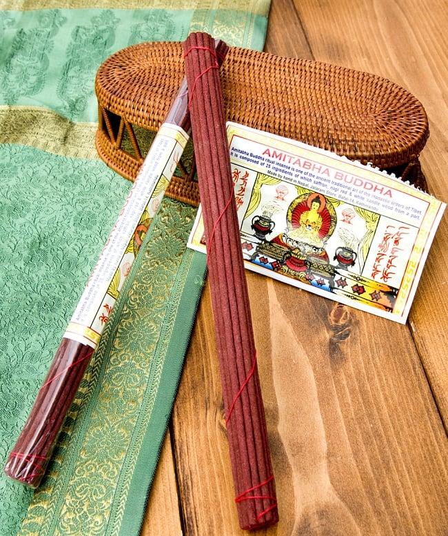 AMITABHA BUDDHA スティック香の写真