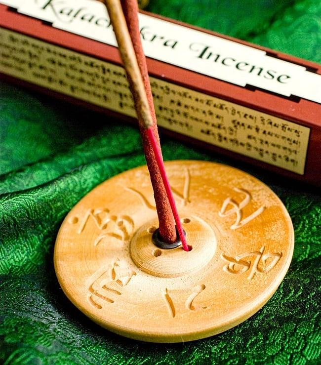 Natural Herbal Insence ナチュラルハーブ香 35種のハーブを伝統レシピで配合 5 - お香たてに入れる場所も異なってきます。