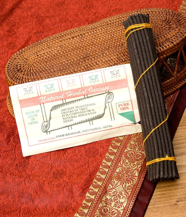 Natural Herbal Insence ナチュラルハーブ香 35種のハーブを伝統レシピで配合の写真