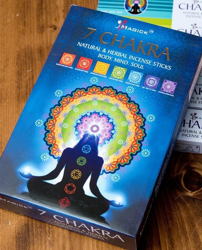 7チャクラ香セットボックス 心と身体に安らぎを - 7 CHAKRA Natural & Herbal Incence Sticks 2 - 外箱の写真です