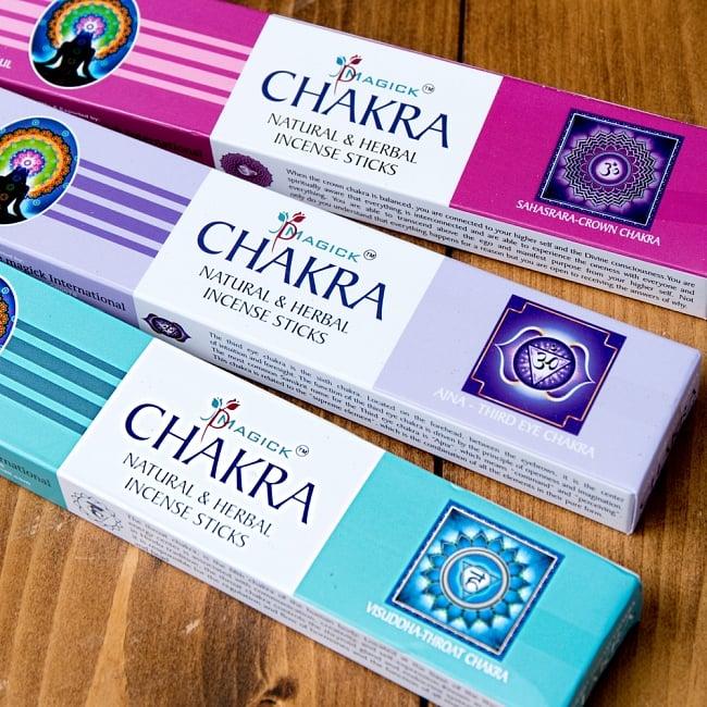 7チャクラ香セットボックス 心と身体に安らぎを - 7 CHAKRA Natural & Herbal Incence Sticks 5 - 第1チャクラ〜第3チャクラ