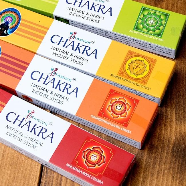 7チャクラ香セットボックス 心と身体に安らぎを - 7 CHAKRA Natural & Herbal Incence Sticks 6 - 第4チャクラ〜第7チャクラ