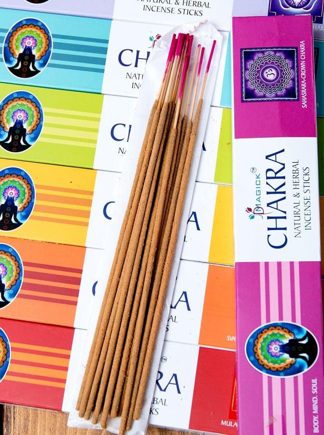 7チャクラ香セットボックス 心と身体に安らぎを - 7 CHAKRA Natural & Herbal Incence Sticks 7 - お香の中はこのようになっています