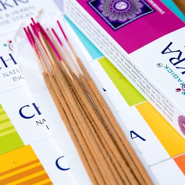 7チャクラ香セットボックス 心と身体に安らぎを - 7 CHAKRA Natural & Herbal Incence Sticks 8 - 約15g入っていて、本数でいうと15本程度となります