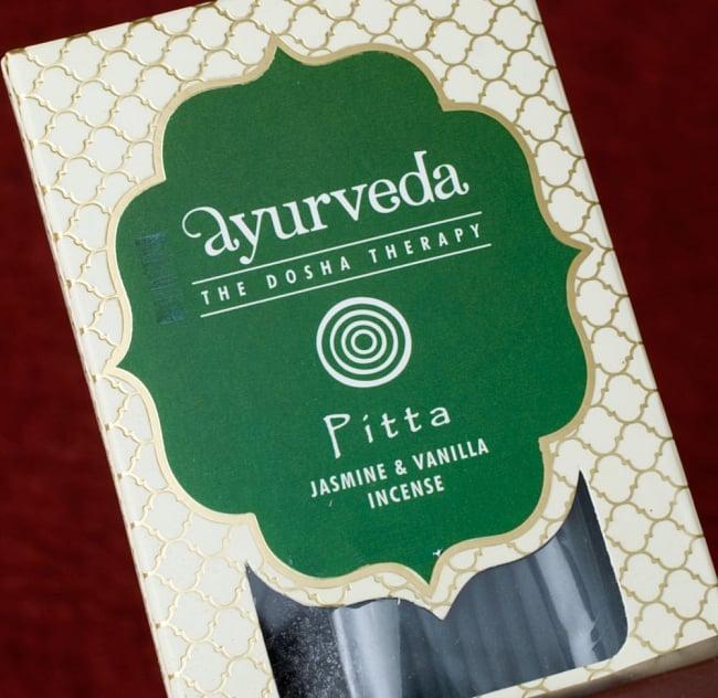 アーユルヴェーダ香 - ピッタ体質用 - ジャスミン・バニラ 3 - パッケージの拡大です
