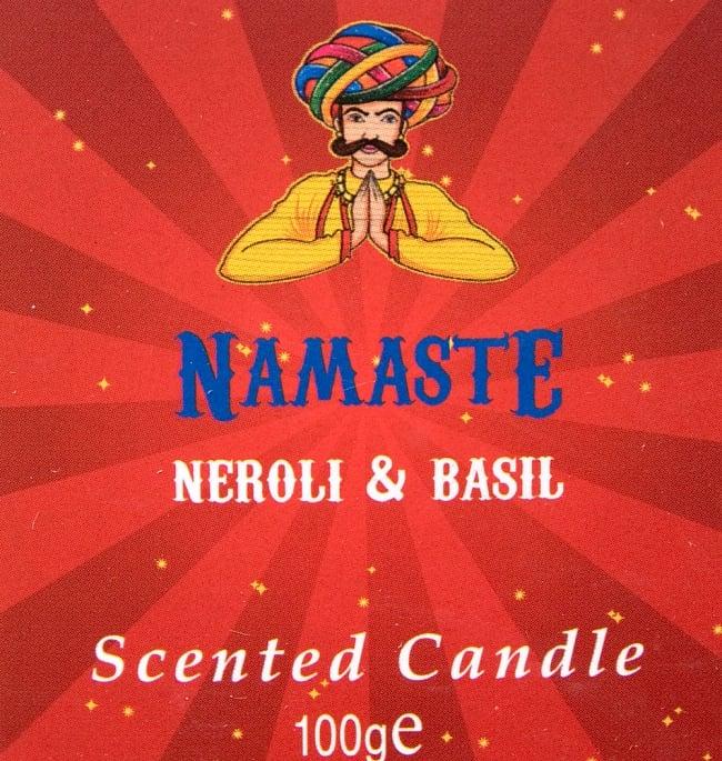 フレグランスキャンドル・ギフトセット - The Great Indian Caravan  - NAMASTE 2 - Yogaをテーマにした、フレグランスキャンドルです