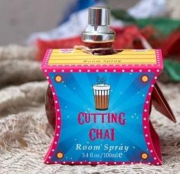 インドなデザインのルームスプレー - The Great Indian Caravan - Cutting Chai