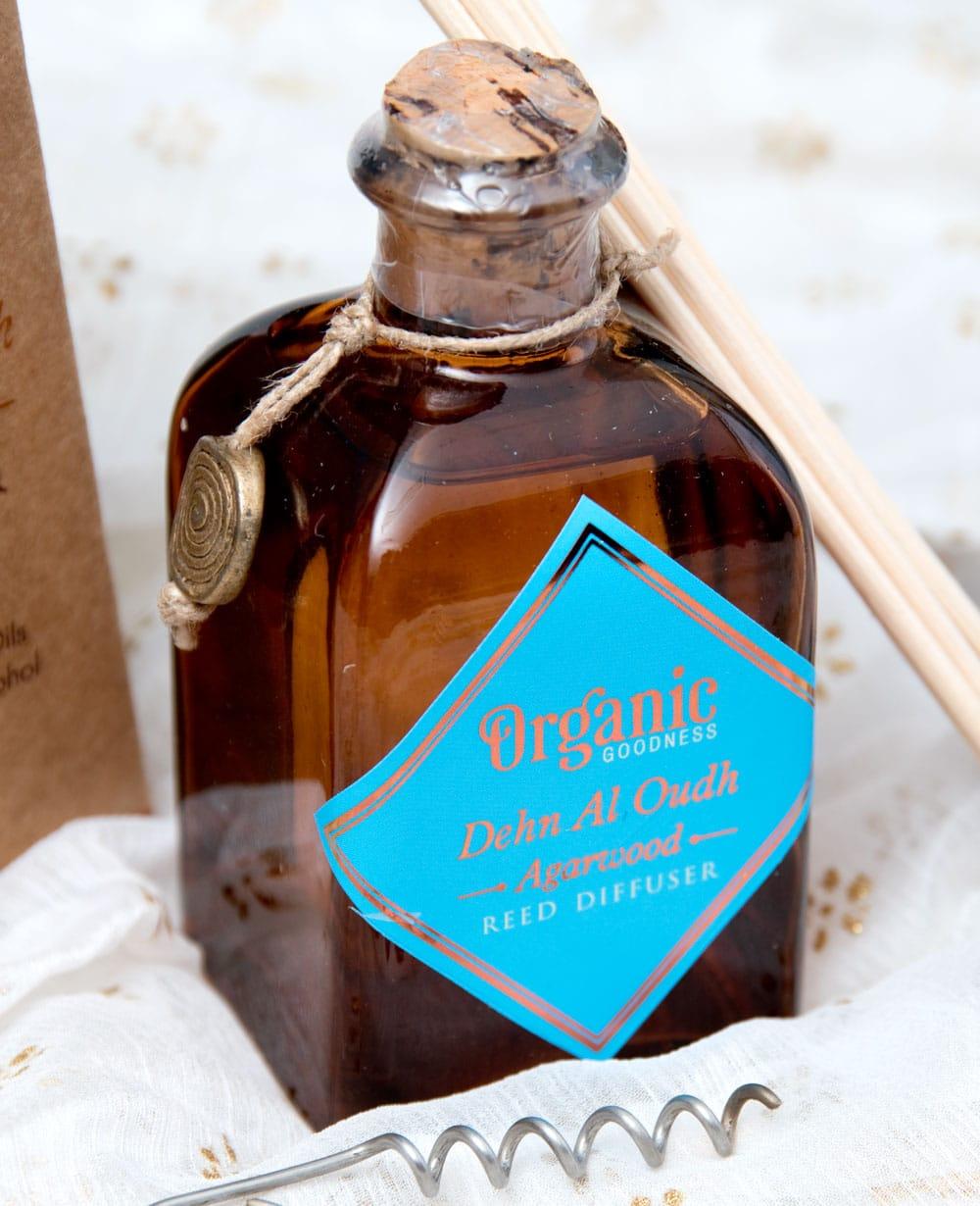 Organic GOODNESS - リードディフューザー -ウード-沈香の香り 2 - ボトルをアップにしました。
