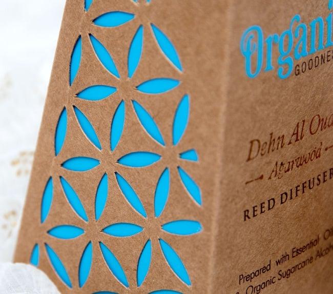 Organic GOODNESS - リードディフューザー -ウード-沈香の香り 3 - パッケージはマンダラ模様の切れ込みデザイン入り