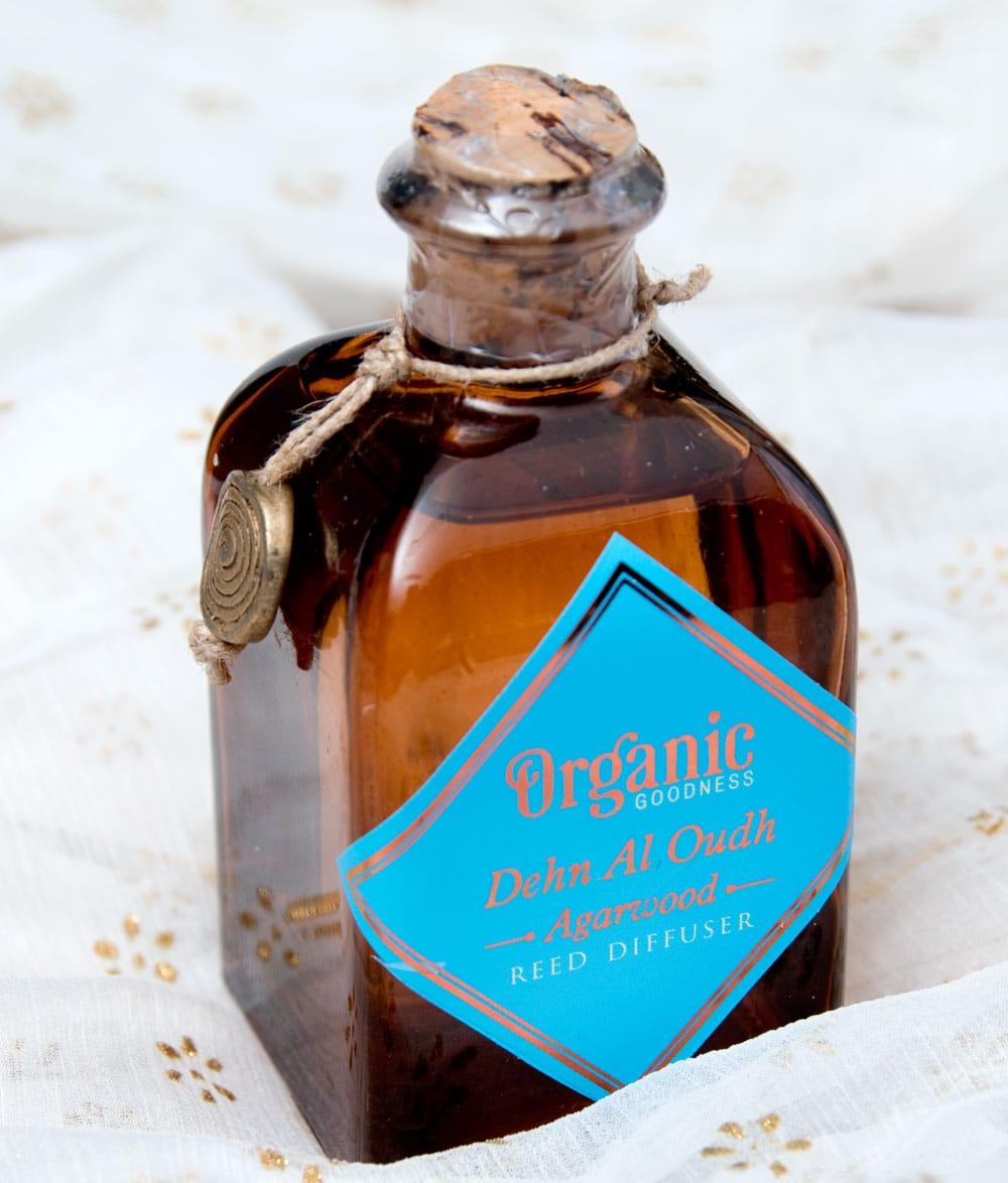 Organic GOODNESS - リードディフューザー -ウード-沈香の香り 5 - ボトルだけで撮影しました。ウィスキーのミニボトルのようです