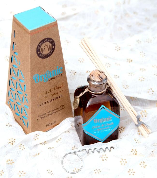 Organic GOODNESS - リードディフューザー -ウード-沈香の香り 1
