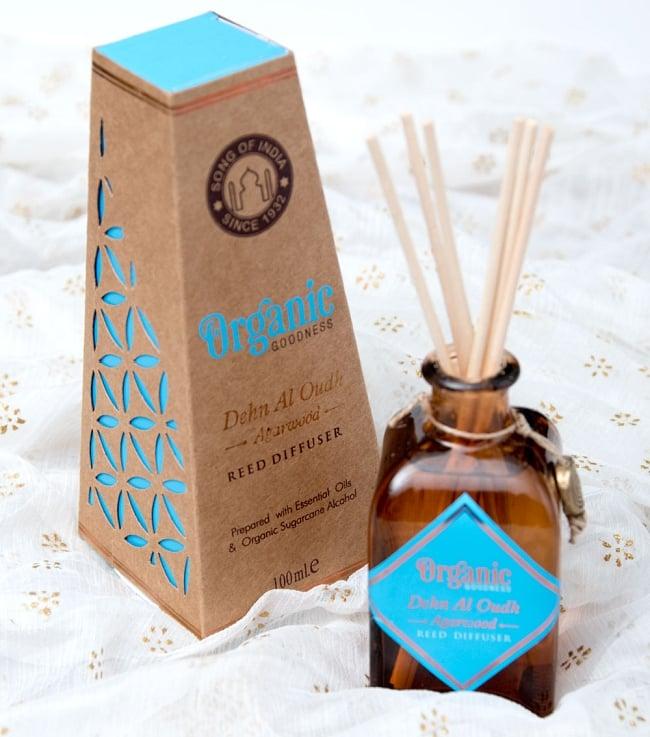 Organic GOODNESS - リード・ディフューザー -Desi Gulab - ローズ 7 - コルクを開け、ディフューザー・スティックを差し込んでみました。この様な状態で香りが約一ヶ月程度持続します