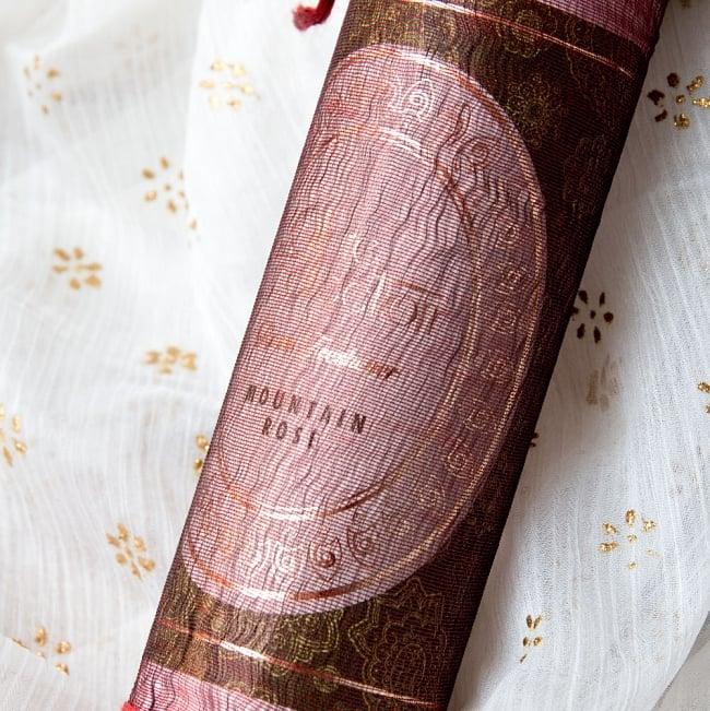 リードディフューザー[Allure Collection] - マウンテン・ローズ 5 - 紗の袋でくるまれている所をアップにしました
