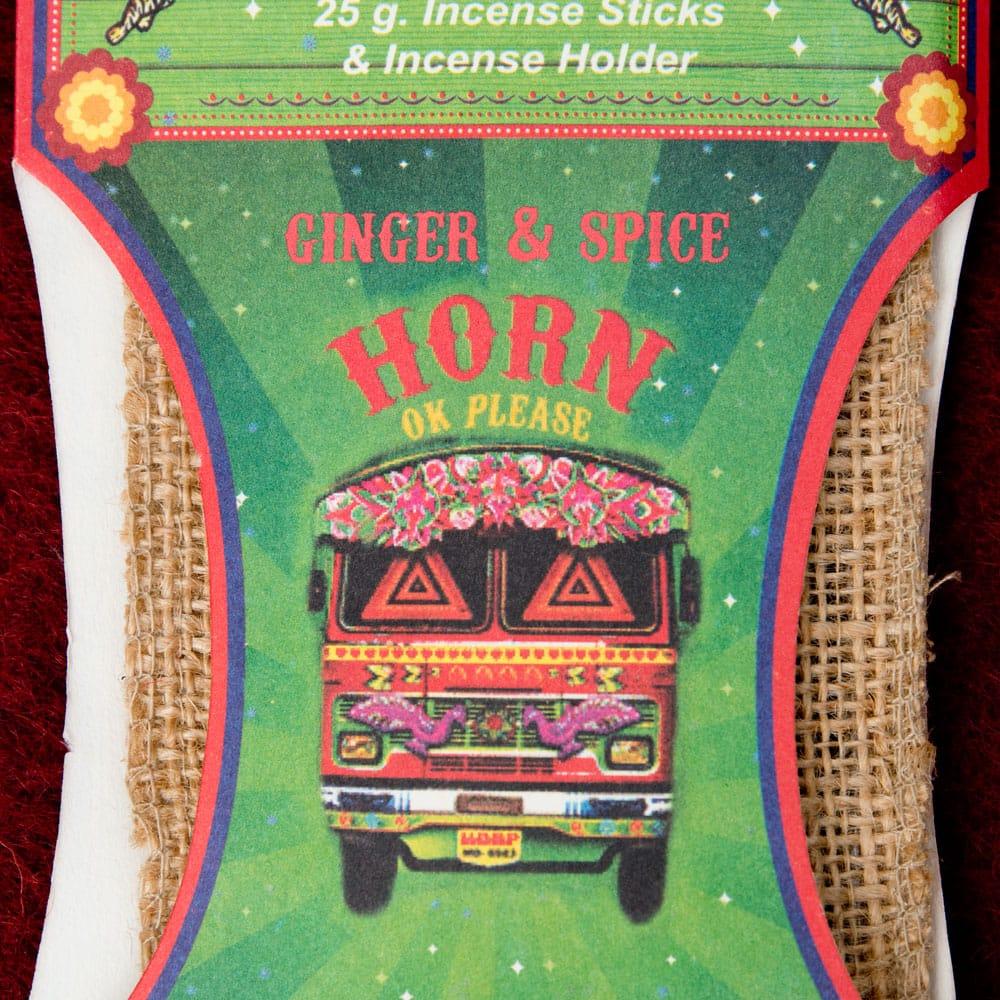 Great Indian Incense - MASALA - ジンジャー&スパイス 4 - インドの象徴とも言えるトラックがモチーフになっています