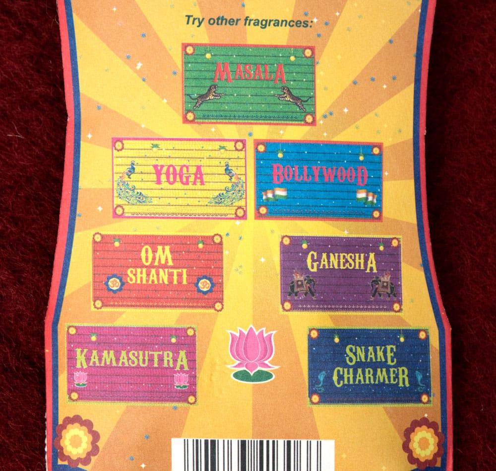 Great Indian Incense - MASALA - ジンジャー&スパイス 5 - 裏面にはラインナップの説明が