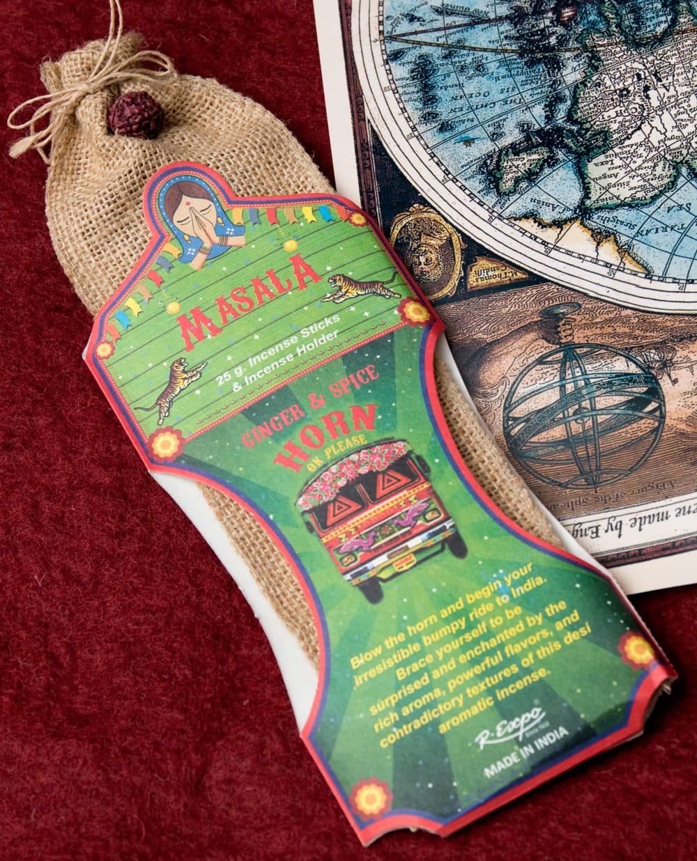 Great Indian Incense - MASALA - ジンジャー&スパイスの写真