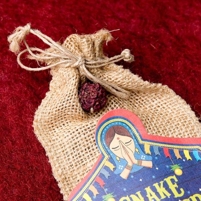 Great Indian Incense - SNAKE CHARMAR - ラベンダー&ベルガモット 2 - 数珠にもなる聖なる木の実ルドラクシャつき!!!