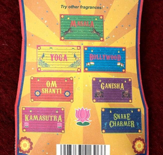 Great Indian Incense - SNAKE CHARMAR - ラベンダー&ベルガモット 5 - 裏面にはラインナップの説明が