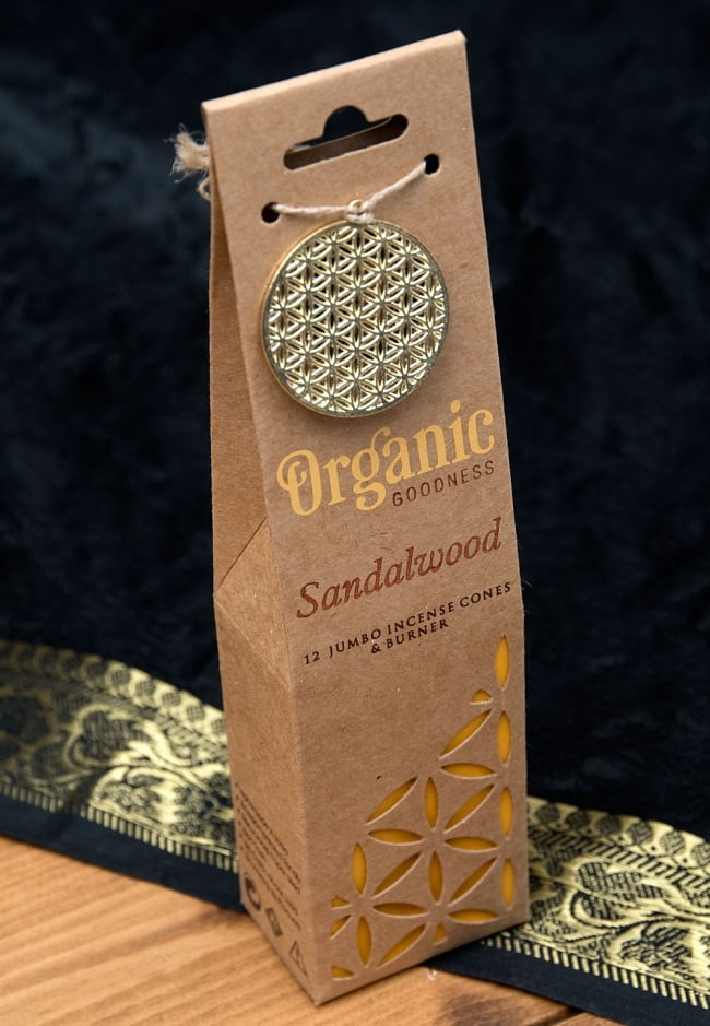 お香立つきオーガニックコーン香ギフトセット - サンダルウッド 2 - パッケージの全体写真です