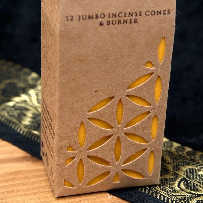 お香立つきオーガニックコーン香ギフトセット - サンダルウッド 4 - おしゃれにデザインされたパッケージの拡大です