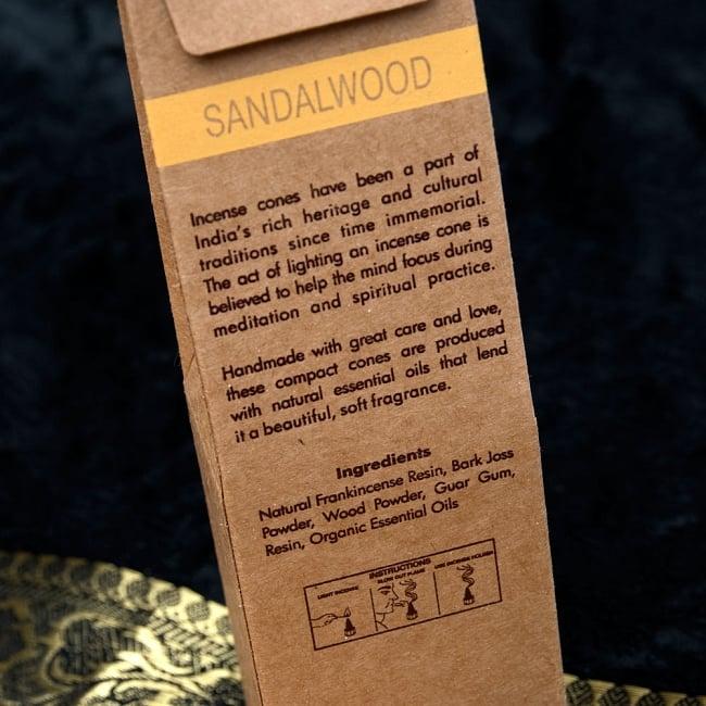 お香立つきオーガニックコーン香ギフトセット - サンダルウッド 6 - 裏面は英語で書かれていて、輸入品の香りがします