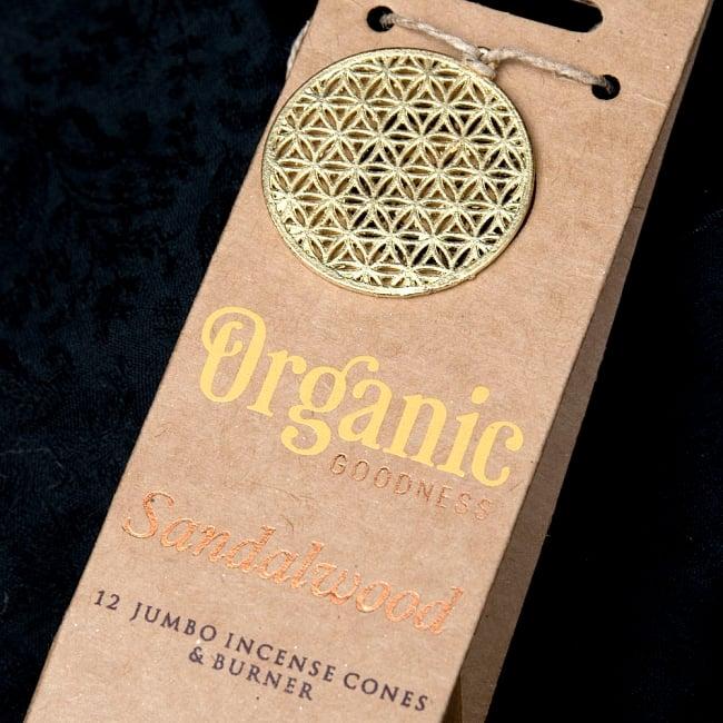 お香立つきオーガニックコーン香ギフトセット - サンダルウッドの写真