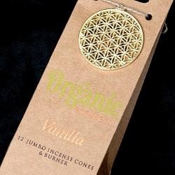 お香立つきオーガニックコーン香ギフトセット - バニラ