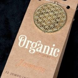 【自由に選べる3個セット】お香立つきオーガニックコーン香ギフトセットの写真