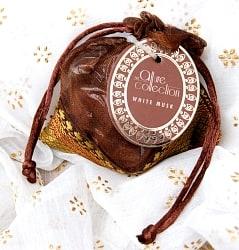 オーガンジーの袋入りコーンお香セット - ホワイト・ムスク