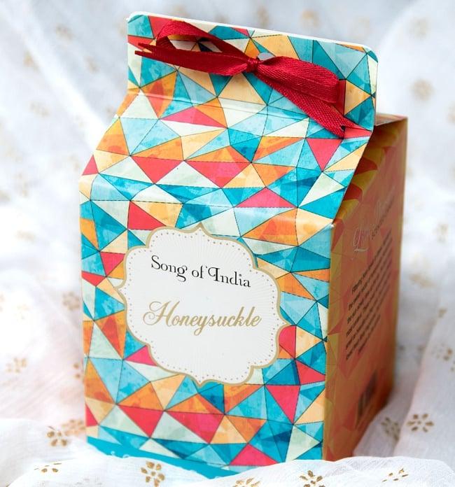 フレグランスキャンドル・ギフトセット - LITTLE PLEASURES  - ハニーサックルの写真