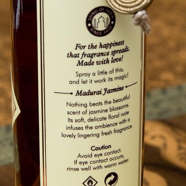ルームスプレー - Organic Goodness - マイソール・チャンダン(白檀) サンダルウッド 5 - 裏面は英語のみの表記です