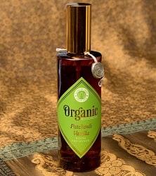 ルームスプレー - Organic Goodness - パチュリー・バニラ