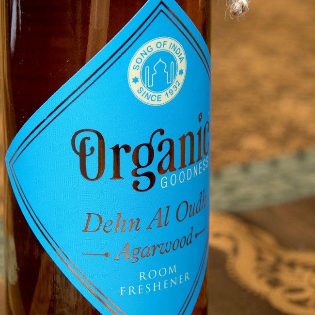 ルームスプレー - Organic Goodness - ウード-沈香の香り 2 - ラベルを拡大してみました