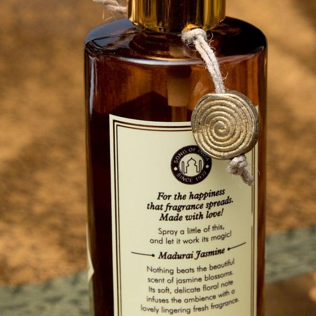 ルームスプレー - Organic Goodness - ウード-沈香の香り 3 - インドの先住民族のデザインをモチーフにしたチャーム付きです