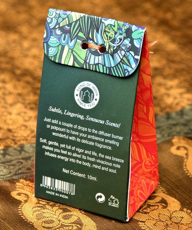 Song of India アロマオイル - シーブリーズ 3 - パッケージ裏面です。英語の表記から異国の香りが漂ってきます。