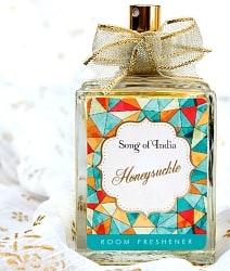 ルームフレッシュナー - Song of India - ハニーサックル