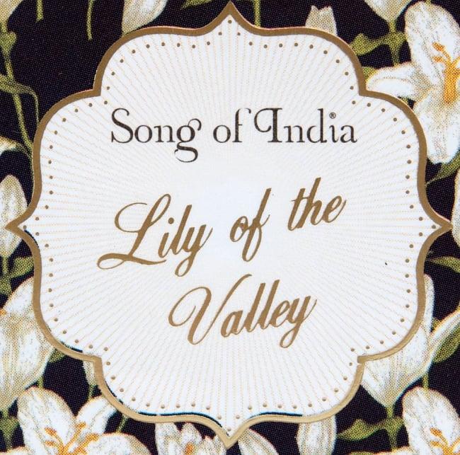 ルームフレッシュナー - Song of India - 谷に咲く百合 2 - ラベルを拡大してみました