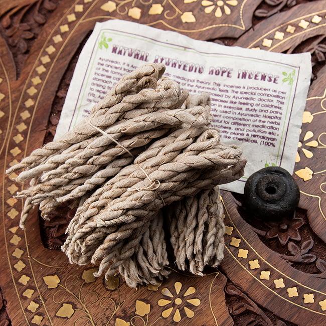 Natural Ayurvedic ロープ香の写真