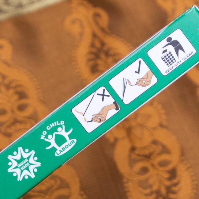 ART - Ayurveda Collection香 - Tree Of Life 5 - すべて手作りで作られています