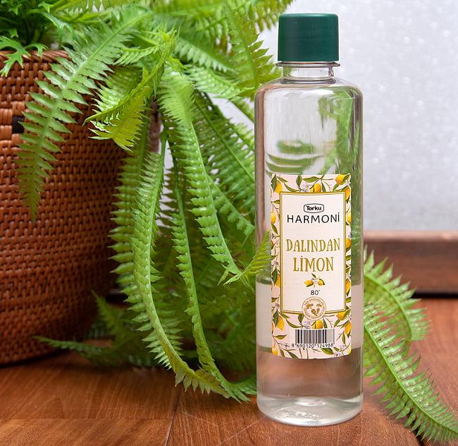 レモンの香りの消毒用アルコール - コロンヤ - DALINDAN LIMON - 400ml 2 - レモンのおしゃれなラベルデザインのパッケージです
