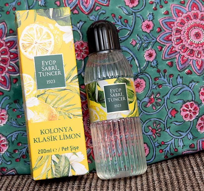 レモンの香りの消毒用アルコール - コロンヤ - KOLONYA KLASIK LIMON - 200mlの写真